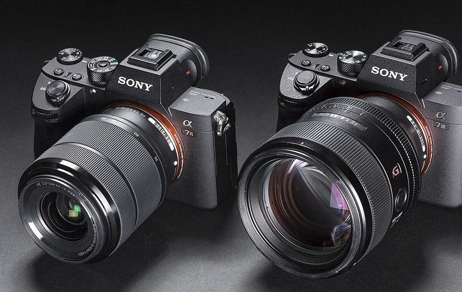 Kamerakurs-eMount-Sony-a7R-A7III